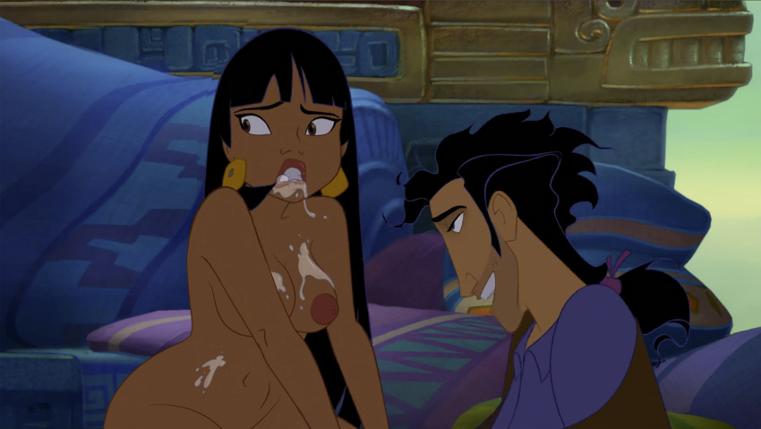 el from road dorado to chel The laughing cow nose ring