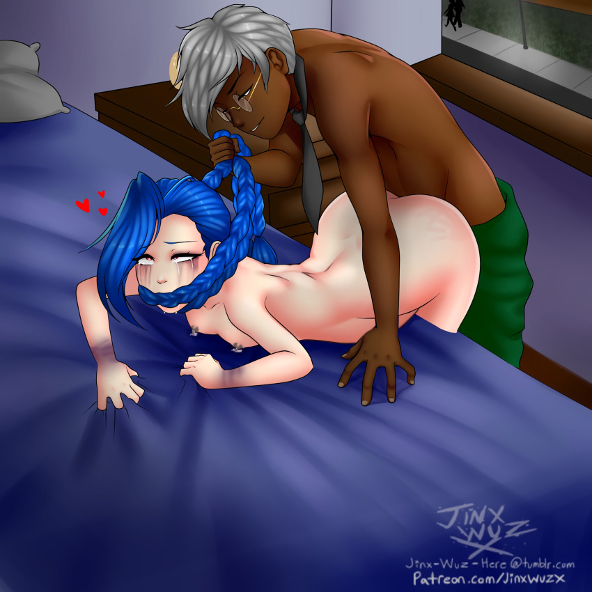 naked league jinx of legends Mlp soarin and rainbow dash